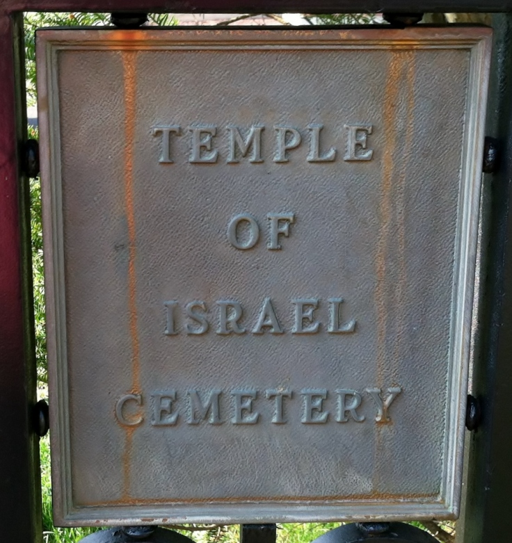 temple of israel cemetery